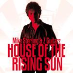 mike sterling & z guitarz